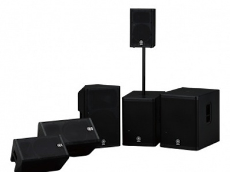 Review: Yamaha DXR15 Powered Loudspeakers